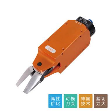 台湾OPT气动剪刀MS-30机械手气剪F9P塑胶水口专用剪S7P铝合金气剪