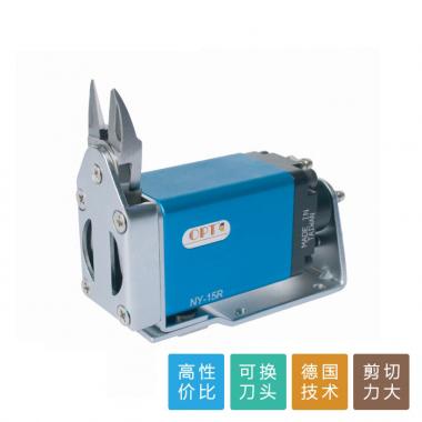 推动式气动剪刀软脂专用NY-15R/NY-15A刀头气动剪刀厂家
