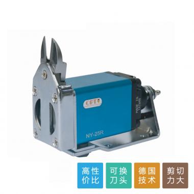 NY-25R推动式气剪 机械手自动化水口气动剪刀 塑料剪钳 微型气剪