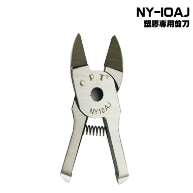 气动剪刀头NY10AJ气剪配件PP/PVC/PMMA/PPS/PBT/PC剪切工具