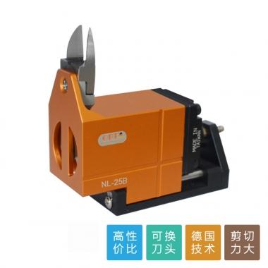 机械手气动剪刀 注塑水口剪 台湾气动剪刀